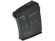 Echo1 CSR Metal High Capacity 220 Round Airsoft Magazine